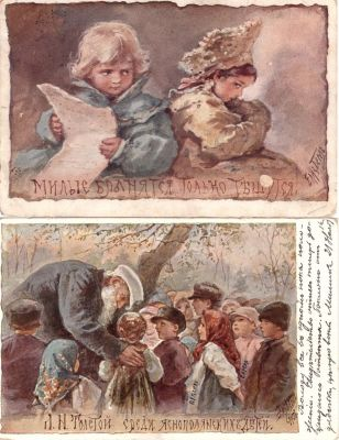 открытка общины святой евгении его провести