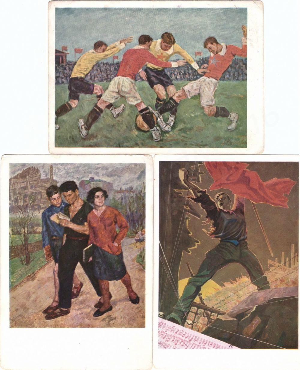 Картинки для, открытки ахр цена