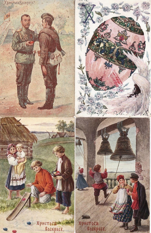 Игра художественные открытки, юбилей