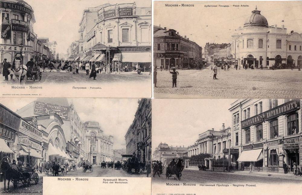 Комплекты открытка, открытки петровка