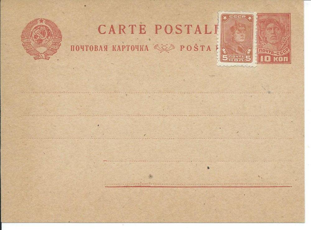 сожалению, музейное описание открытки ветки
