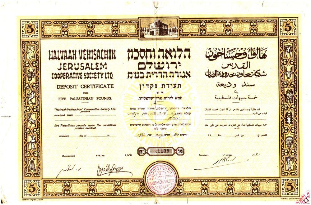 Bidspirit The Bidder Certificate Of Deposit Of The