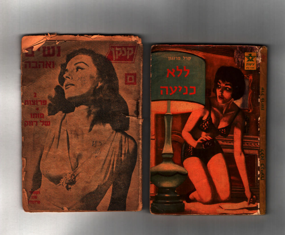 Women for Erotic reading