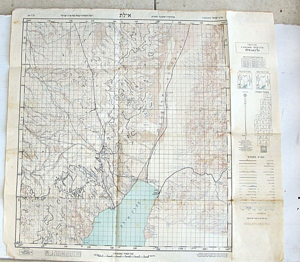 bidspirit The Bidder Eilat Area Old Litho Topographical