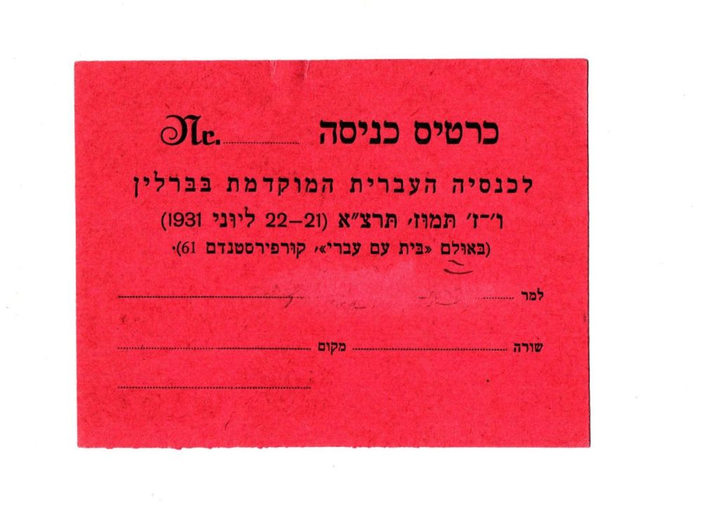 Bidspirit - Israeli online auction portal   participating is free