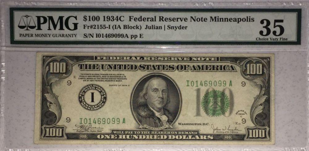 100 Dollar Bill Rated 35 Bidspirit Auction