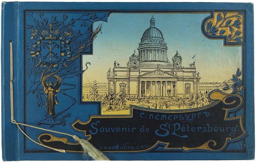 Типографии санкт-петербурга открытки