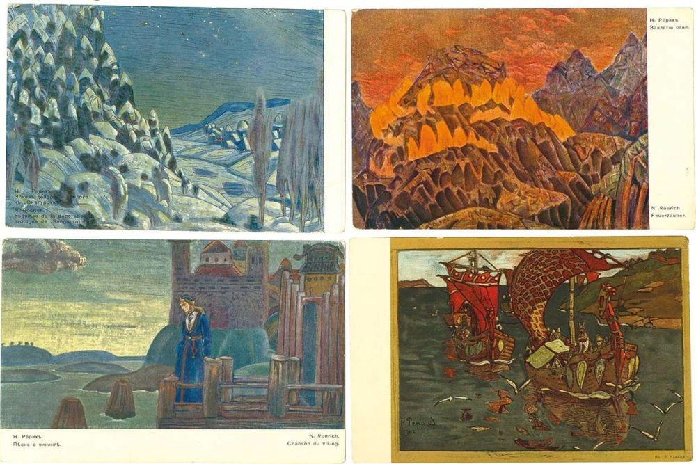 открытки рериха киргизии куурдак